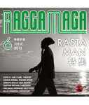 RAGGAMAGA 6月号 -Mixed by BARRIER FREE-