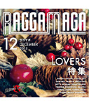 RAGGAMAGA 12月号 -Mixed by BARRIER FREE-