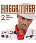RAGGAMAGA 2月号 -Mixed by BARRIER FREE-