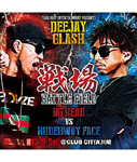 【CD 2枚組】DEEJAY CLASH -戦場 Battle Field- NG HEAD vs RUDEBWOY FACE & More Artists and Sounds