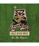 【CD】For the Rebels -DOWN TOWN SOUND-