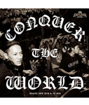 CONQUER THE WORLD -EMPEROR-