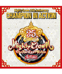 MIGHTY CROWN 25th Anniversary CHAMPION IN ACTON