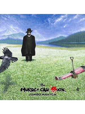 【CD】THE MURDER CASE BOOK -JUMBO MAATCH-