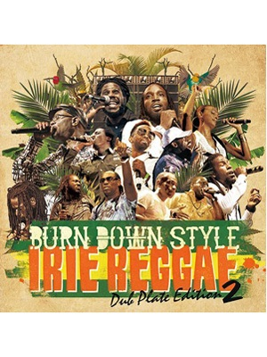 【CD】BURN DOWN STYLE -IRIE REGGAE- -DUB PLATE EDITION 2- -BURN DOWN-