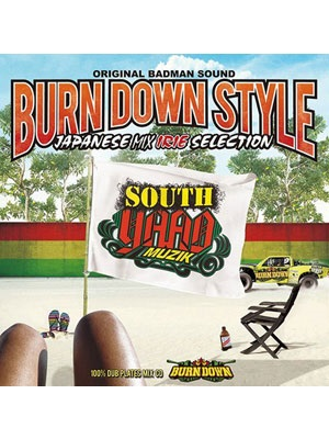 【CD】BURN DOWN STYLE JAPANESE MIX -IRIE SELECTION- -BURN DOWN-