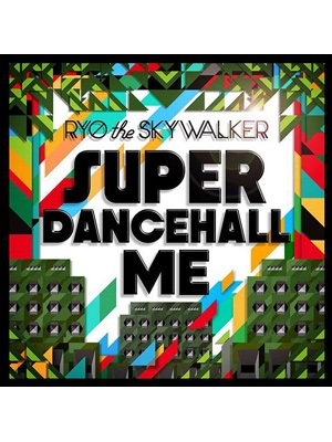 【CD】SUPER DANCEHALL ME -RYO the SKYWALKER-