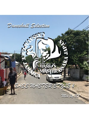 【CD】BASS MASTER STYLE vol.6 -BASS MASTER-