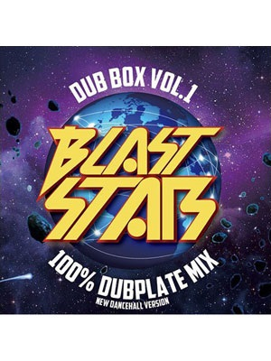 【CD】BLAST STAR DUB BOX Vol.1 -100% NEW DANCEHALL DUB PLATE MIX- -BLAST STAR-