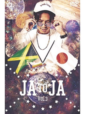 【DVD】JA to JA VOL.3 -JAKEN a.k.a CORN BREAD-