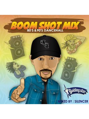 【CD】BOOM SHOT MIX 80'S & 90'S DANCEHALL -Mixed by SILENCER fr.GUIDING STAR-