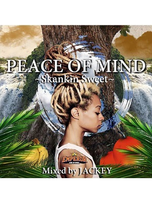 【CD】Peace of mind -Skankin Sweet- -EMPEROR-