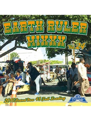 【CD】EARTH RULER MIXXX vol.24 -Mixed by ACURA from FUJIYAMA-