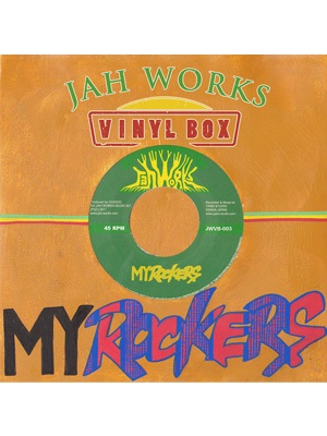 【CD】JAH WROKS VINYL BOX -My Rockers- -Mixed by JAH WORKS-