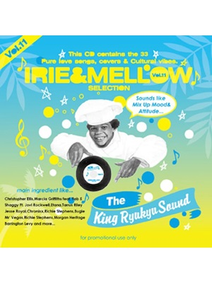 【CD】IRIE & MELLOW selection vol.11 -selected by FADDA - T a.k.a TURNER from KING RYUKYU SOUND-