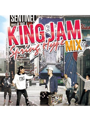 【CD】KING JAM SPRING HYPE MIX -mixed by KING JAM-