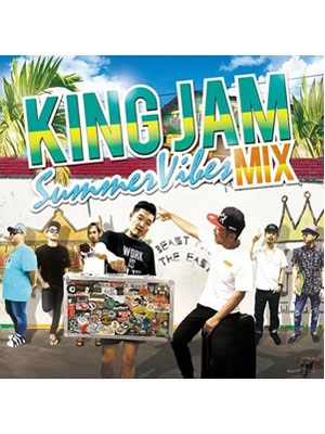 【CD】KING JAM SUMMER VIBES MIX -mixed by KING JAM-