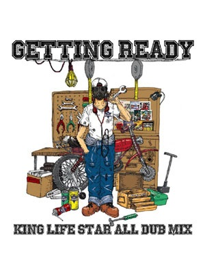 【CD】KING LIFE STAR ALL DUB MIX -GETTING READY-