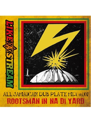 【CD】ROOTSMAN INNA DI YARD Vol.1 -LIKE A STREAM-