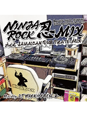 【CD】NINJA ROCK 忍MIX -ALL JAMAICAN DUB PLATE MIX- -NINJA ROCK-
