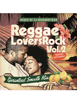 【CD】REGGAE LOVERS ROCK vol.2 / DJ MA$AMATIXXX -RACYBULLET-