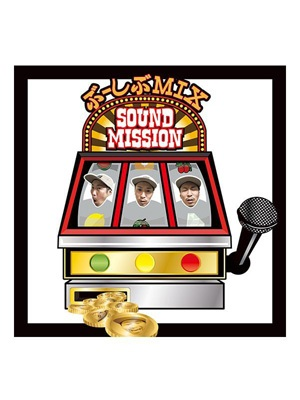 "【CD】続 ""ぶーしぶMix"" -mixed by Yukky from Sound Mission-"