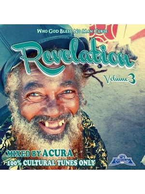 【CD】REVELATION vol.3 -mixed by ACURA from FUJIYAMA-