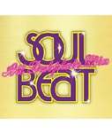 【CD】SOUL BEAT ALL DUBPLATE MIX vol.1 -SOUL BEAT-