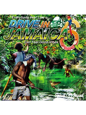 【CD】DRIVE IN JAMAICA 6 -SPIRAL SOUND-