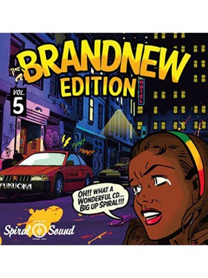 【CD】BRAND NEW EDITION 5 -SPIRAL SOUND-
