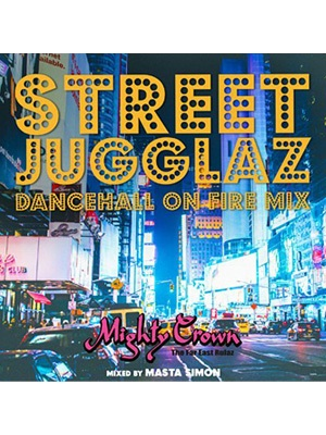 【CD】STREET JUGGLAZ -Dancehall On Fire Mix- -MIGHTY CROWN presents-