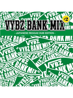 【CD】VYBZ BANK MIX #2 -JAPANESE ALL DUB EDITION- -Vybz Bank Ken-T-