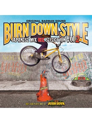 【CD】BURN DOWN STYLE JAPANESE MIX -IRIE SELECTION VOL.2-