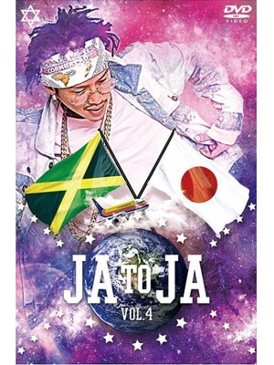 【DVD】JA to JA vol.4 -JAKEN a.k.a. CORN BREAD-