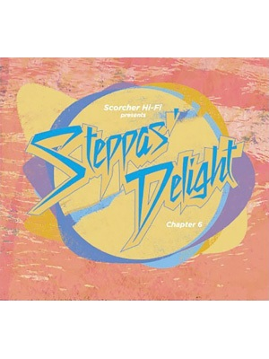 【CD】Steppas Delight Chapter 6 -mixby Cojie From Mighty Crown & Truthful From Fire Ball-