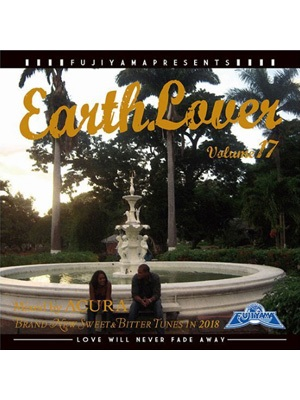 【CD】EARTH LOVER vol.17 -Mixed by ACURA from FUJIYAMA-