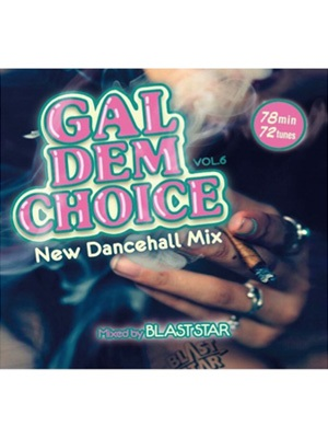 【CD】GAL DEM CHOICE vol.6 -MIXED BLAST STAR-