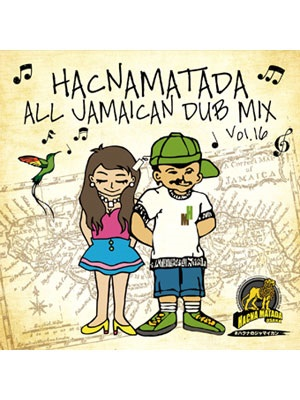 【CD】HACNAMATADA ALL JAMAICAN DUB MIX Vol.16 -HACNAMATADA-