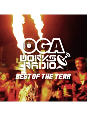 【CD】OGAWORKS RADIO MIX VOL.10 -BEST OF YEAR- -OGA from JAH WORKS-