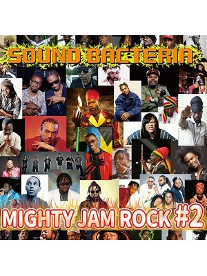 【CD】SOUND BACTERIA MIGHTY JAM ROCK #2 -MIGHTY JAM ROCK-
