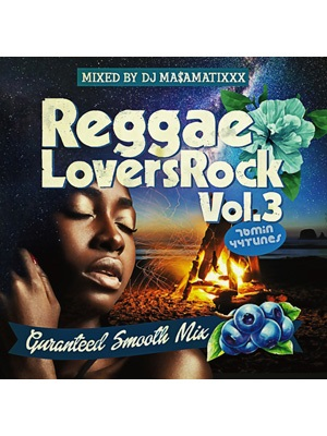 【CD】REGGAE LOVERS ROCK vol.3 -mixed by DJ MA$AMATIXXX-