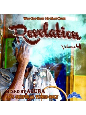 【CD】REVELATION vol.4 -mixed by ACURA from FUJIYAMA-