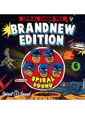 【CD】BRANDNEW EDITION 6 -SPIRAL SOUND-