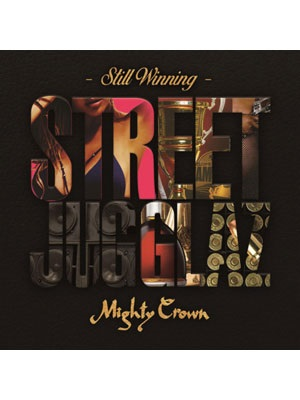 【CD】STREET JUGGLAZ -STILL WINNING- -MIGHTY CROWN-