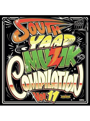 【CD+DVD】SOUTH YAAD MUZIK COMPILATION Vol.11