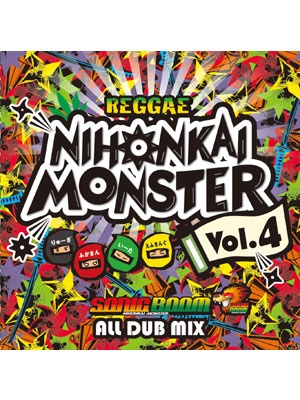【CD】NIHONKAI MONSTER vol.4 -SONIC BOOM-
