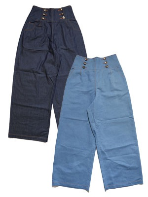 Tome2H(トミトエイチ)/ HIGH WAIST WIDE PANTS -DENIM- -Lady's-