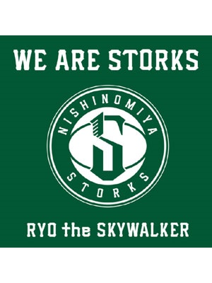 【CD】WE ARE STORKS -RYO the SKYWALKER-