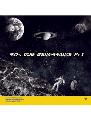 【CD】90s DUB RENAISSANCE Pt.1 -mixed by Cojie From Mighty Crown-
