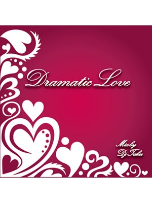 【CD】DRAMATIC LOVE -EMPEROR- -DJ TAKU from EMPEROR-